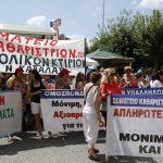 Πανελλαδική απεργία και κινητοποίηση σχολικών καθαριστριών (φωτό & video)